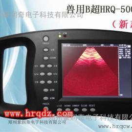 兽用B超HRQ-5000AV