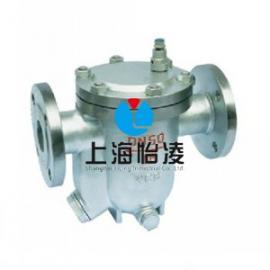 蒸汽疏水阀厂家|上海怡凌CS1/41H自由浮球式蒸汽疏水阀