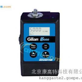 美国SENSIDYNE GILIAN 5000高低流量空气采样泵
