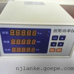 XSM-3N扭矩转速功率显示仪变送输出4~20mA面板安装