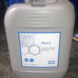阿特拉斯无油螺杆压缩机油2908850101厂商报价