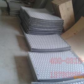 板式石油泥浆振动筛网泥浆高频振动筛网厂安平泥浆振动筛网厂