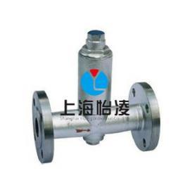 供应疏水阀|上海怡凌CS1/44H/F液体膨胀式蒸汽疏水阀