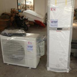 防爆空调3匹柜机,防爆空调2匹柜机,防爆空调5匹柜机