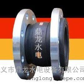 德标橡胶接头价格/德标橡胶接头型号/德标橡胶接头规格/鼎龙