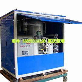 ZJA系列出口型封闭式绝缘油双级真空滤油机|蓝色款