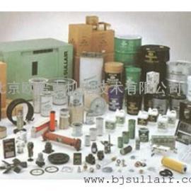 寿力零配件 寿力正厂零配件 配件均由优质的材料制成