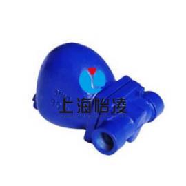 供应高品质疏水阀|上海怡凌FT14H杠杆浮球式蒸汽疏水阀
