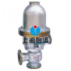 供应疏水调节阀|上海怡凌T47H浮球式蒸汽疏水调节阀