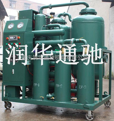 液压油精密过滤机