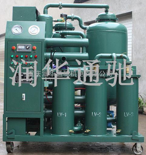 HL-50型齿轮油滤油机销售