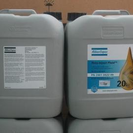 阿特拉斯空压机润滑油2901052200/包装20L