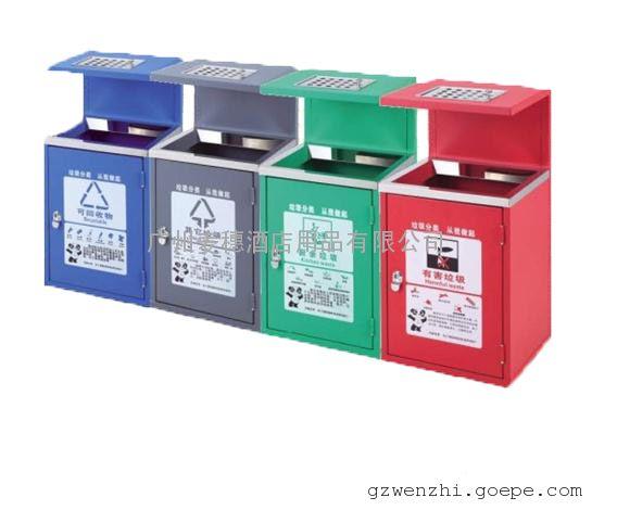 """A-216四分类垃圾桶 规格:1520*320*780MM 四分类垃圾桶是好,但投放是个难题 广州垃圾分类试点工作已经展开都有好一段时间。作为试点工作小区,学校,街道都起用了三分类或四分类垃圾桶,但是面对红、绿、灰、蓝4色分类垃圾桶,居民们就像在做一道难度极大的选择题目。 作为赫然出炉的4个鲜艳夺目的分类垃圾桶,应该是比较兴奋的事,但居民却皱起了眉头,4个垃圾桶的颜色分为:红色桶为""""有害垃圾"""",绿色桶为""""厨房垃圾"""",灰色桶为""""其他垃圾&rdqu"""