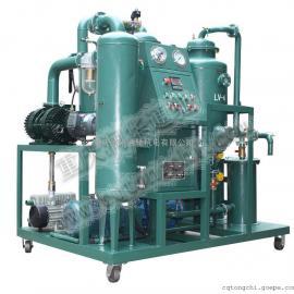 超高压油滤油机,超高压油过滤机