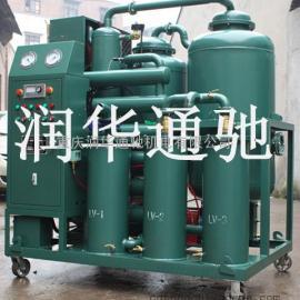 液压油脱水滤油机,液压油破乳化滤油机
