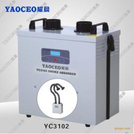 焊锡烟雾过滤器YC3101耀晨烙铁焊接烟尘净化过滤设备现货供应