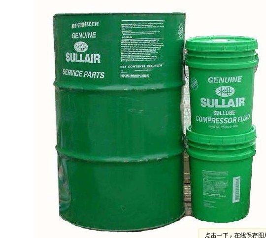 寿力24KT空压机油02250051-153厂家批发