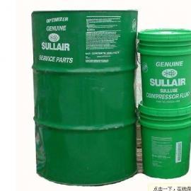 寿力空压机油250022-670,寿力润滑油厂商价格