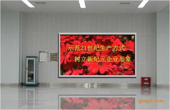 p4彩屏效果图