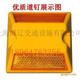 供应六盘水强反光塑料道钉价格