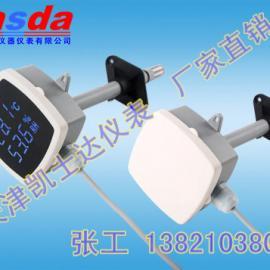 风机管道温湿度传感器/变送器
