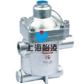 蒸汽疏水阀厂家|上海怡凌钟形浮子(倒吊桶)式蒸汽疏水阀