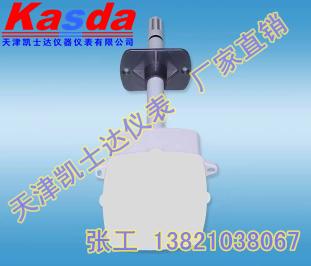 4-20mA电流输出型温湿度传感器/变送器