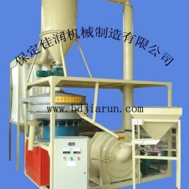 PE滚塑磨粉机/塑料磨粉机厂家