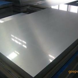 批发ST16板材ST15深冲板|1250