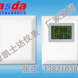 KT303壁挂式式温湿度传感器/变送器