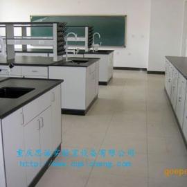 云南试验台,甘肃实验台,重庆思诚实验室设备
