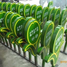 河北花草牌,公园嬉水牌,指示牌,路标牌,形象标识牌,绿化带牌