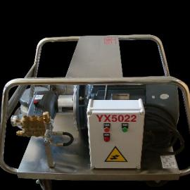 YX5022高压清洗机
