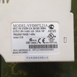 台达B系列通用变频器