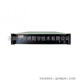 36路200万1080P装9个盘位高清网络硬盘录像机NVR