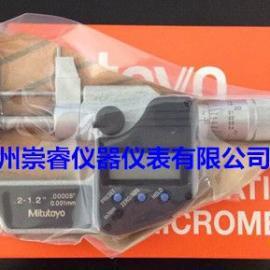 三�S卡尺型�碉@��角Х殖�345-350-10