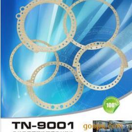 TN-9001汽轮发电机无石棉环保密封垫片