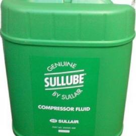 寿力空压机油250022-669,寿力冷却液