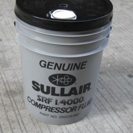 寿力空压机专用油250019-662工厂报价