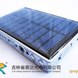 太阳能多功能移动式小型充电器