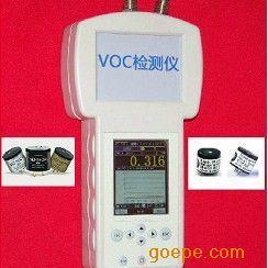 手持式VOC检测仪 (PID传感器)有机挥发物检测仪