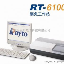 RT-6100酶标分析仪