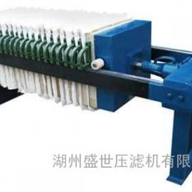 厢式压滤机630系列电镀厂专用压滤机