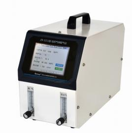ZR-5211型仪器标定动态气体发生器