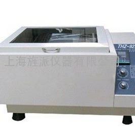 气浴恒温振荡器 THZ-92C气浴恒温振荡器