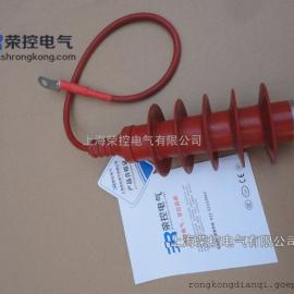 HY5WZ HY5WS-17/50Q 10KV 24KV带编织机 引点 氧化锌避雷器