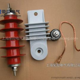 YH5WS-17/50 10KV户外变压器保护避雷器带支架脱离器