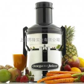 美国Omega欧米茄大口径蔬果榨汁机BMJ392蔬果榨汁机