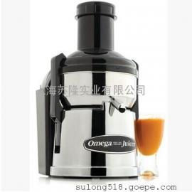 美国Omega欧米茄BMJ392蔬果榨汁机、蔬果榨汁机