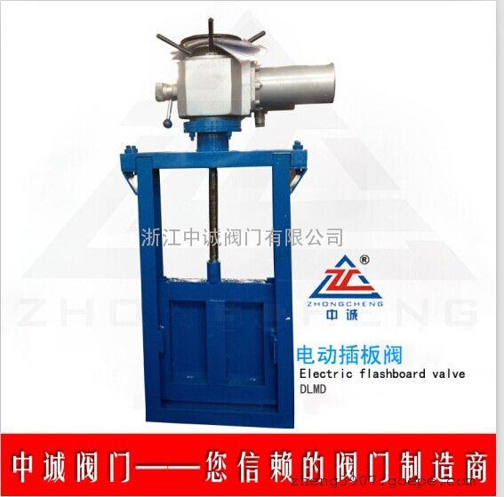供应中诚DLMD电动方形插板阀,螺旋闸门